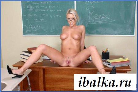 Пергидрольная учительница показала голые прелести