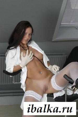 Аппетитная обнажённая медсестра в чулочках