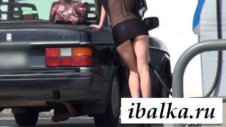 Стоит на паркинге с голой жопой