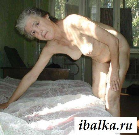 Тайные снимки с *делами* обнаженных бабушек