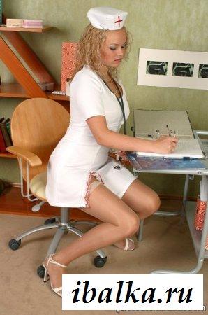 Шалунья медсестра дразнит пухленькой жопой