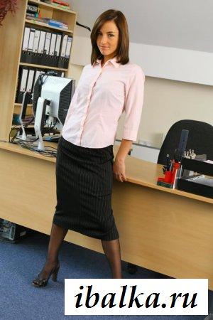 Секретарша носит эротичные трусики