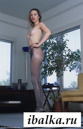 Грушевидная голая жопа