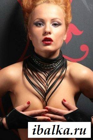 Сексуальная участница дом-2 Саша Харитонова