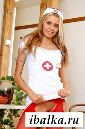 Эротика от медсестры в качестве анестезии