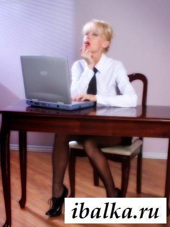 Сиськи взрослой женщины - перфекто