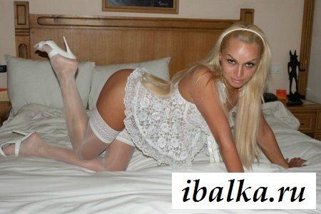 Юлия Тарасова - лучшая задница на дом-2