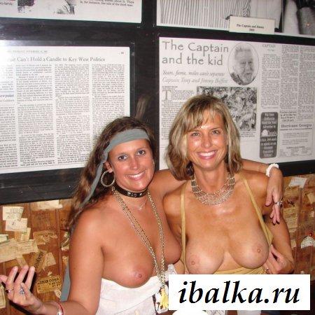 Чудеса от пьяных голых студенток