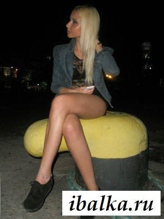 Грузинские блондинки - самые сексуальные