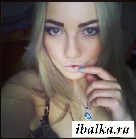 Лия Ситдикова из дом 2