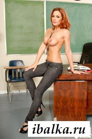 Клёвая учительница в кабинете