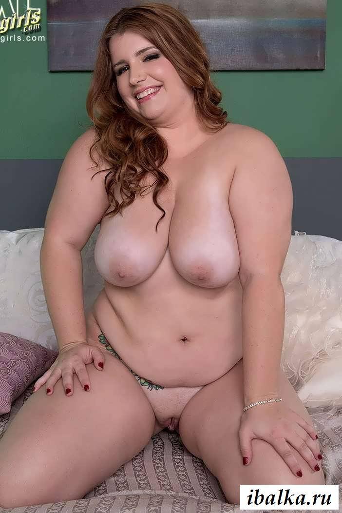 Раздетая тетенька с огромной задницей (46 фото эротики)