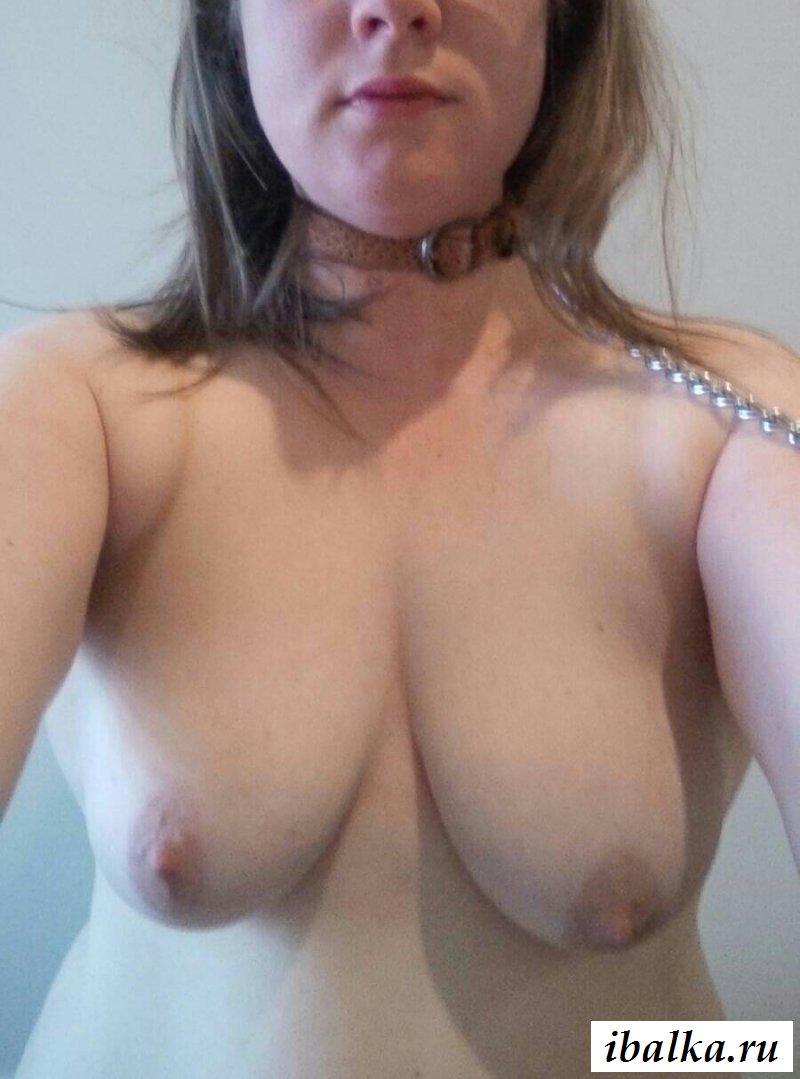 Личные снимки голой пышки в ошейнике