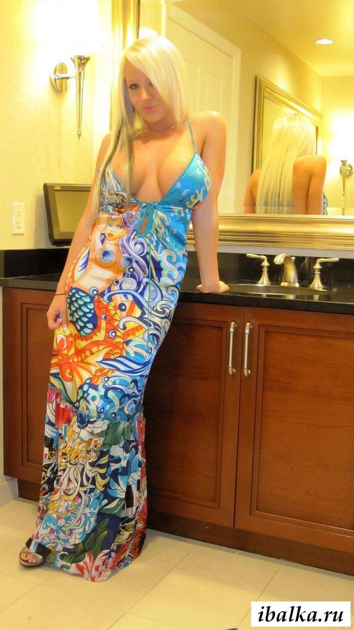 Голая блондинка в длинном платье с большим сиськами